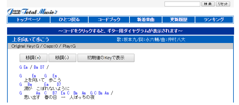 スクリーンショット 2015-09-26 18.06.15