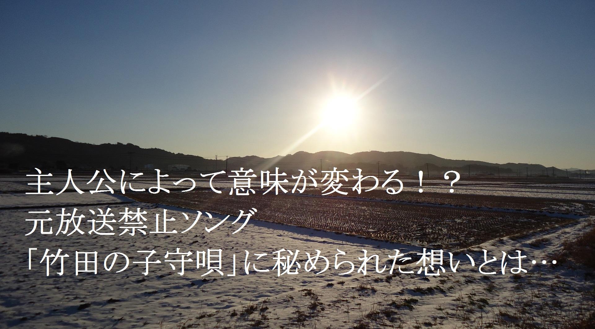 冬 の こもり うた 歌詞